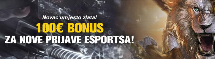 eSports_NKB